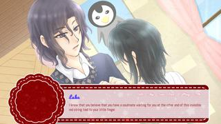 Red String of Fate screenshot 3