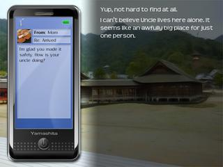 Text - A Summer Story screenshot 1